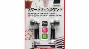 斬新&シンプルなデザインに注目!「オウルテック iPhone/スマートフォンスタンド」
