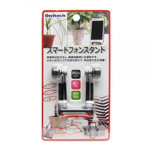オウルテック iPhone/スマートフォンスタンド1