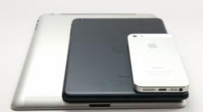 アップル 13インチのiPadを試作中か