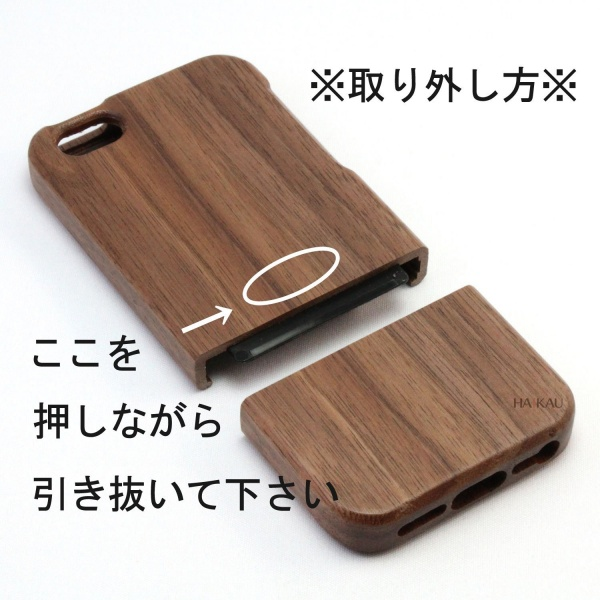 HAIKAU Wood Case for iPhone5 3