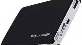 2台同時充電が可能なモバイルバッテリー「Master Piece Power Move 10000mAh」