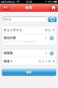 hotels.com_2