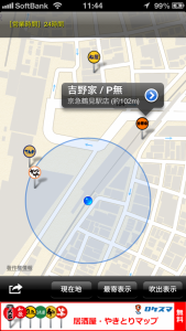 牛丼マップ_3