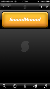 Midomi SoundHound_1