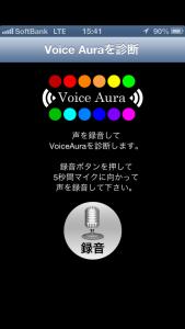 Voice Aura_01