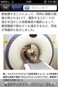 イヌ・ネコ家庭動物の医学大百科_5
