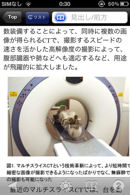 楽天ブックス: 一生使える愛犬の病気大百科 - 獣医 …