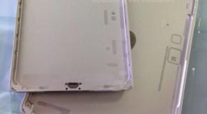 iPad5とiPad mini 2のものと思われる背面シェルが流出