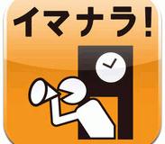 【イマナラ!時限クーポン】時限付き超お得クーポンをゲット!