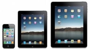 iPad mini 量産開始!