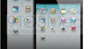 アップル iPad miniを日本時間の10月16日に発表か!?