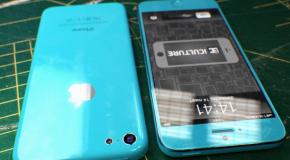 iPhone5S 薄さの増したベゼルと、画素数が2倍のディスプレイを採用?