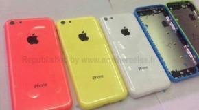 低価格iPhone(iPhone Lite)の実機画像。新たに白、青が追加されて計5色