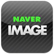 【NAVER画像検索】ネットの世界のあらゆる画像を即座に検索!